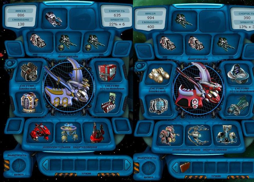 скачать игру космические рейнджеры 3 img-1